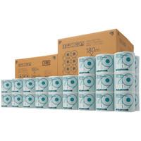 トイレットペーパー 48ロール入 再生紙 シングル 180m 芯なし オリジナルトイレットロール 1箱(48ロール入) アスクル 個包装