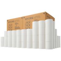 トイレットペーパー 48ロール入 再生紙 シングル 180m 芯なし オリジナルトイレットロール 1箱(48ロール入) アスクル