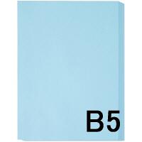 アスクル カラーペーパー B5 ブルー 1冊(500枚入)