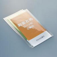 アスクル OPP袋(シールなし)長形3号封筒 簡易包装 1袋(500枚入)