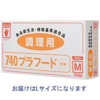 オカモト イージーグローブ 740プラフード 粉無 L 740 1箱(100枚入)