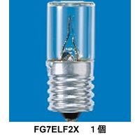 パナソニック 長寿命点灯管 E17形 FG7ELX 1箱(10個入)