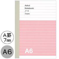 【アスクルオリジナルノート】 A6 48枚 A罫7mm 10冊