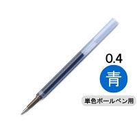 エナージェル替芯0.4mm 青