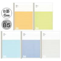 【アスクルオリジナルノート】 セミB5 30枚 B罫6mm 5色アソートパック 50冊