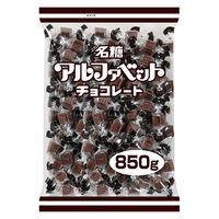 アルファベットチョコレート 1袋(850g) 名糖産業