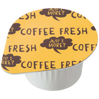 メロディアン コーヒーフレッシュ(ワードバブル)5ml 1袋(55個入)【コーヒーミルク】