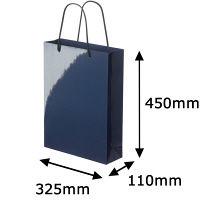 手提げ紙袋 ミラーフィルムタイプ 丸紐 ネイビー L 1袋(5枚入) アスクル