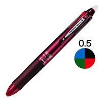 フリクションボール4 0.5mm ボルドー LKFB-80EF-BO パイロット 4色ボールペン