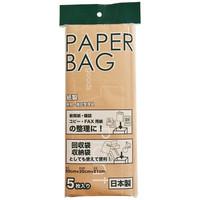 角底紙袋 茶 A4サイズ 5枚