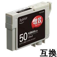 プレジール 互換インク PLE-ZE50B ブラック(大容量)(エプソン ICBK50互換)