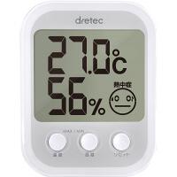 デジタル温湿度計オプシスプラス 3個