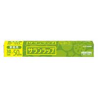 業務用サランラップ 30cm×50m 1セット(3本) 旭化成ホームプロダクツ