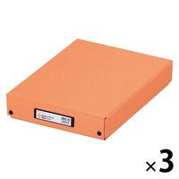 リヒトラブ リクエスト デスクトレー A4 橙 G8300 1セット(3個:1個×3)