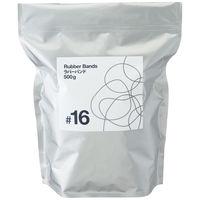 共和「現場のチカラ」 輪ゴム ラバーバンド #16 チャック付きアルミ袋 1袋(500g・約3400本入)