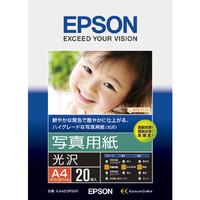 エプソン A4写真用紙 KA420PSKR 1袋(20枚入)