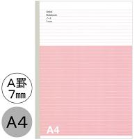【アスクルオリジナルノート】 A4 40枚 A罫7mm 10冊
