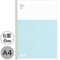 【アスクルオリジナルノート】 A4 40枚 B罫6mm 50冊