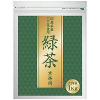 業務用緑茶 1袋(1kg)