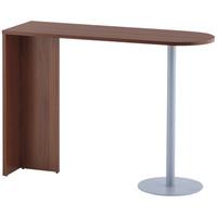 アール・エフ・ヤマカワ 木製ハイカウンターテーブル ウォルナット 1台(2梱包)