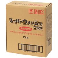 粉末洗剤 スーパーウォッシュプラス 柔軟剤配合 5kg