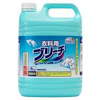 スマイルチョイス 塩素系漂白剤 衣料用ブリーチ 業務用5kg 1箱(3個入)