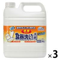 スマイルチョイス濃縮タイプ食器洗い洗剤 業務用4L 1箱(3個入)
