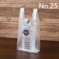 アスクル レジ袋 半透明タイプ No.25 1袋(100枚入)