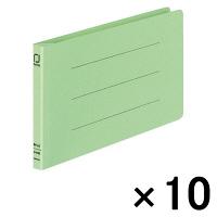 コクヨ 統一伝票用フラットファイル樹脂製とじ具 B4 1/3横 緑 フ-V49G 1袋(10冊入)