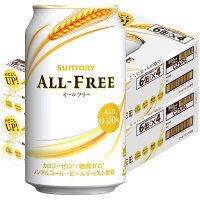 オールフリー 350ml 48缶