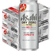 アサヒビール アサヒ ドライゼロ 500ml/本 1セット(48缶)