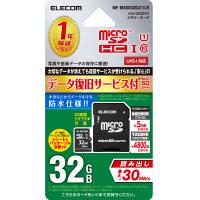 エレコム SDHCカード 32GB UHS-I/Class10 ( MF-MSD032GU11LR )