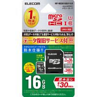 【アウトレット】エレコム SDHCカード 16GB UHS-I/Class10 ( MF-MSD016GU11LR )