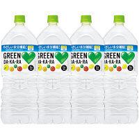 サントリー GREEN DA・KA・RA(グリーン ダカラ) 2.0L 1セット(4本)
