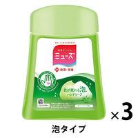 ミューズノータッチ グリーンティーの香り 詰替250ml 1セット(3個入) 【泡タイプ】