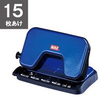 マックス 軽あけパンチスクーバ 15枚あけ ブルー DP-15T 1セット(3個)