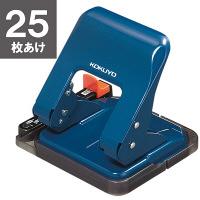 コクヨ 2穴パンチ ラクアケ 25枚あけ ブルー PN-G25B 3個