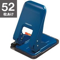 コクヨ 2穴パンチ ラクアケ 52枚あけ ブルー PN-G52B 3個