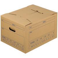 森紙業 文書保存箱 上部差込式 A4用 40枚