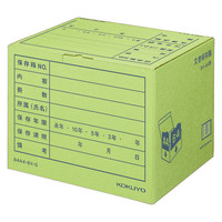 コクヨ 文書保存箱(フォルダー用) B4/A4用 グリーン 緑 40枚 書類収納 ダンボール B4A4-BX-G
