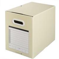 プラス ボックスファイル(サンプルボックス) ライトグレー BF10A4-200 1セット(5個:1個×5)