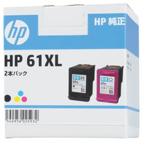 HP-IN61SET-A