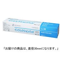 ニチバン インジェクションパッド 白色 直径30mm No.30 1箱(120枚入)