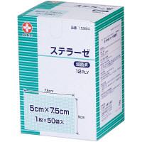 白十字 ステラーゼ 滅菌済 5×7.5cm 15994 1箱(50枚入)