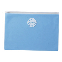 松吉医科器械 マイスコ マルチパーパスケース ブルー 250X183 MY-NS0501B 1個