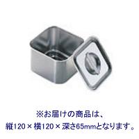 松吉医科器械 浅型角ポット 12cm 117950 1個