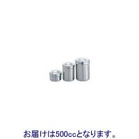 松吉医科器械 湿布缶(深型) 500CC 851311 1個