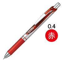 ゲルインクボールペン エナージェル 0.4mm 赤 10本 BLN74-B ぺんてる