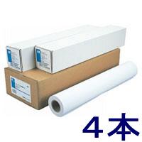 HP(ヒューレット・パッカード) プロッタ用紙 ロール紙 スタンダード普通紙 A1(594mm×45m) SH089A 1セット(4本:2本入×2箱)
