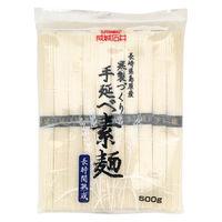 成城石井 島原産寒製づくり手延べ素麺